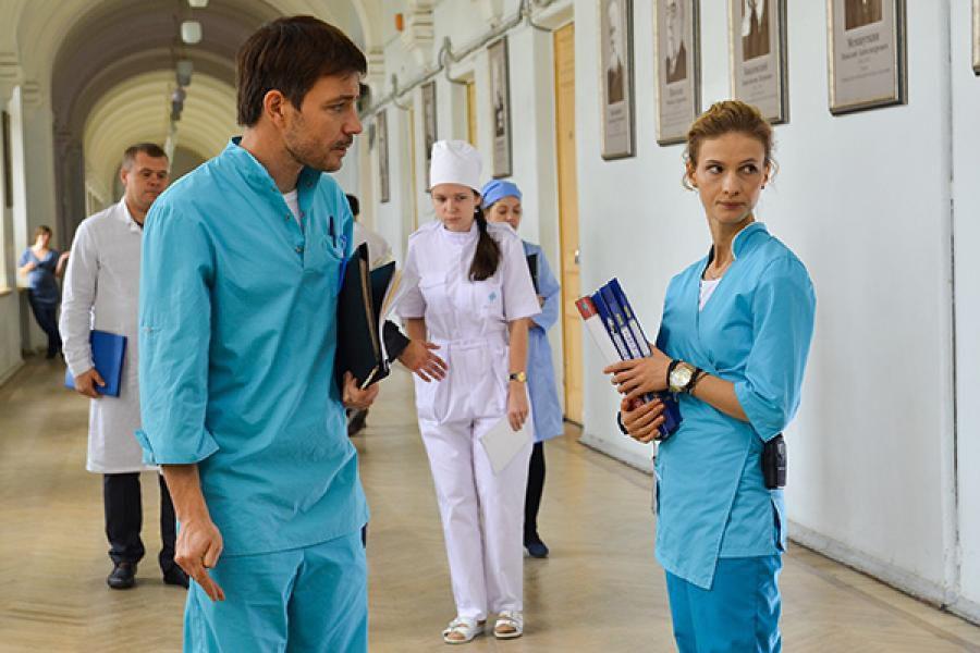 Русский сериал о беременности