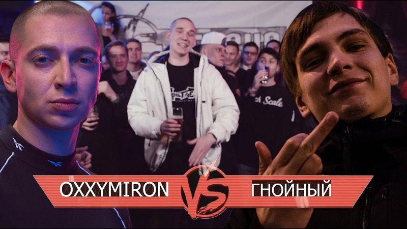 Как Гнойному удалось победить Oxxxymiron'а?