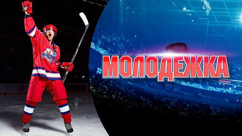 Холостяк 3 4 5 6 7 Сезон Украина 20132017 все