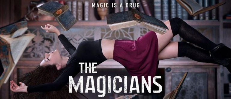 Волшебники 4 сезон