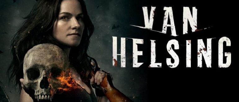 Ван Хельсинг 3 сезон