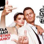 """Постер проекта """"Хулиганы"""""""