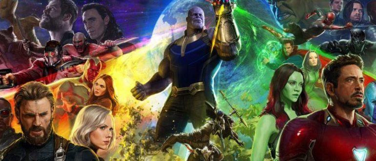 Мстители 4: Война бесконечности. Часть 2