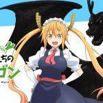 """Постер аниме """"Дракон-горничная Кобаяши"""""""