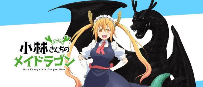 Дракон-горничная Кобаяши 2 сезон