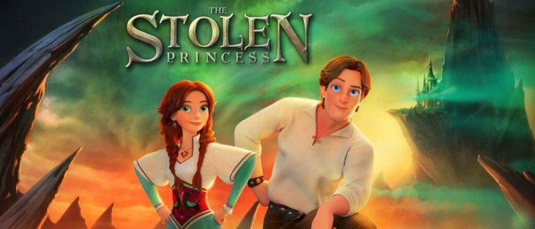 Украденная принцесса 2