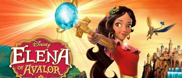 Елена - принцесса Авалора 3 сезон