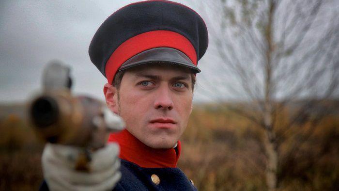 """Кадр из сериала """"Вольная грамота"""""""
