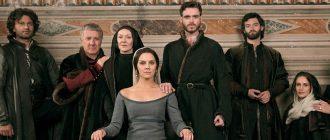 Медичи: Повелители Флоренции 2 сезон