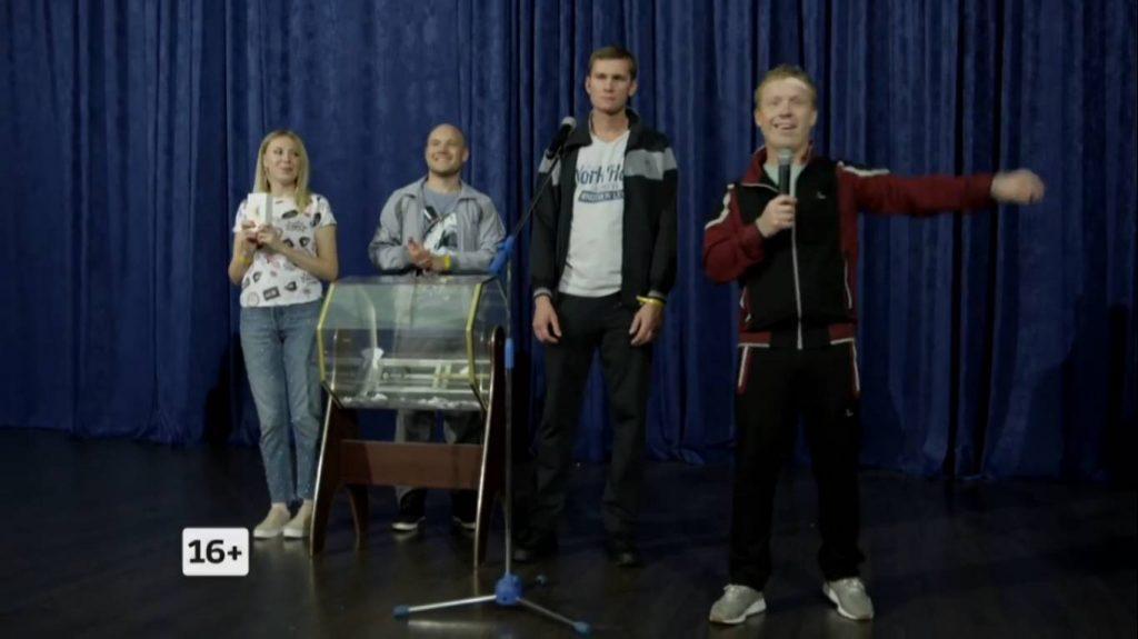 Кадр из сериала Реальные пацаны 12 сезон