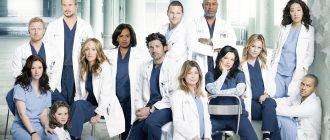 Анатомия страсти 14 сезон 20 серия: дата выхода и промо, смотреть онлайн в хорошем качестве