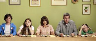 Бывает и хуже 9 сезон 20 серия: дата выхода эпизодов и трейлер, смотреть онлайн