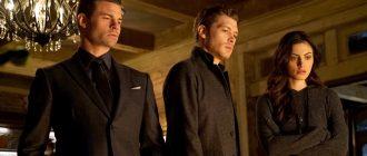 Древние 5 сезон 2 серия: даты выхода всех серий, трейлер сериала, смотреть онлайн