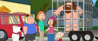 Гриффины 16 сезон 17 серия: дата выхода, сюжет и трейлер, смотреть онлайн