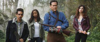 Эш против Зловещих мертвецов 3 сезон 10 серия: дата выхода и трейлер, смотреть онлайн