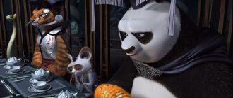 Мультфильм Кунг-фу Панда 4: дата выхода части, смотреть трейлер онлайн
