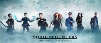 Сумеречные охотники 3 сезон 6 серия: дата выхода и сюжет, трейлер, смотреть эпизод онлайн