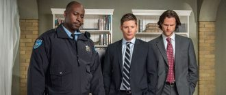 Сверхъестественное 13 сезон 20 серия: дата выхода, описание и трейлер, смотреть онлайн
