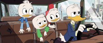 Утиные истории 1 сезон 10 серия: дата выхода, трейлер мультсериала, смотреть онлайн