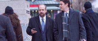 Миллиарды 3 сезон 9 серия: трейлер и дата выхода, смотреть эпизод онлайн