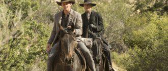 Мир дикого запада 2 сезон 3 серия: дата выхода и промо нового эпизода, смотреть онлайн