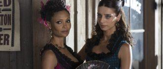 Мир дикого запада 2 сезон 5 серия: смотреть эпизод онлайн, дата выхода и трейлер сериала