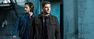 Сверхъестественное 13 сезон 21 серия: дата выхода, описание и промо, смотреть эпизод онлайн