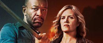Бойтесь ходячих мертвецов 4 сезон 9 серия: промо эпизода и дата выхода, смотреть сериал онлайн