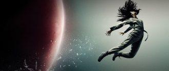 Пространство 3 сезон 11 серия: промо эпизода и дата выхода, смотреть онлайн сериал