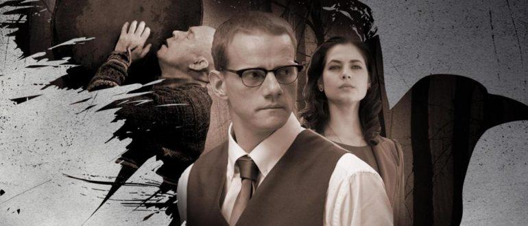 Седьмая руна 2 сезон: сюжет и актерский состав, даты выхода всех серий и трейлер сериала