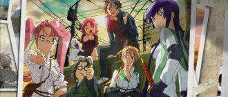 Школа мертвецов 2 сезон: сюжет и дата выхода аниме, трейлер онлайн