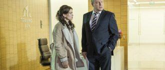 Сиделка 2 сезон: сюжет, актеры и роли, трейлер и дата выхода сериала