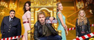 Полицейский с рублевки 5 сезон: дата выхода серий, актерский состав, трейлер сериала онлайн