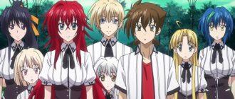 Демоны старшей школы 5 сезон: о чем аниме, дата выхода, смотреть трейлер
