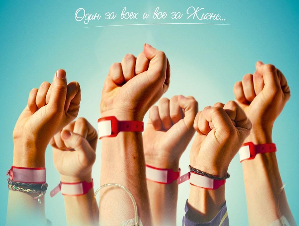 Постер сериала Красные браслеты