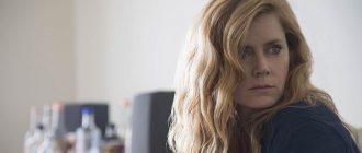 Острые предметы 1 сезон 6 серия: дата выхода и сюжет, промо эпизода онлайн