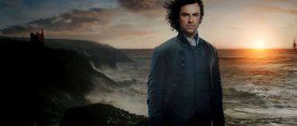 Полдарк 5 сезон: дата выхода серий и сюжет, смотреть трейлер сериала онлайн