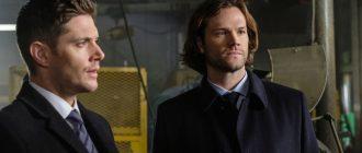 Сверхъестественное 15 сезон: точная дата выхода и сюжет, смотреть трейлер