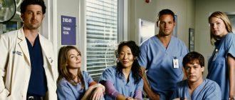 Анатомия страсти 16 сезон: дата выхода сериала, сюжет и актерский состав, интересные факты, смотреть трейлер онлайн
