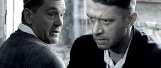 Ликвидация 2 сезон: сюжет и дата выхода сериала, актеры и роли, смотреть трейлер онлайн