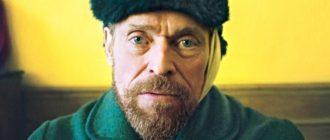кадр из фильма Ван Гог На пороге вечности