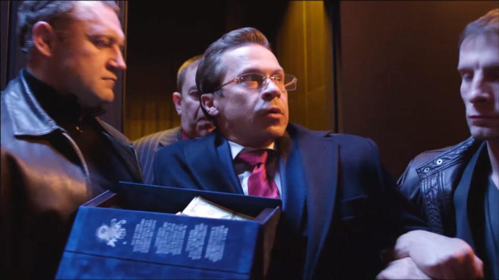 кадр из сериала Домашний арест
