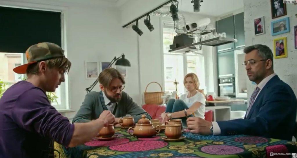 Кадры из сериала Три в одном 9 сезон